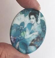 Asian Blue cameo